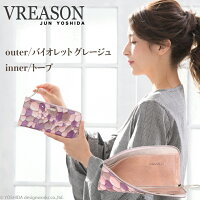 モデルのMERISAが持つヴレアゾンのグレージュのL字ファスナー長財布