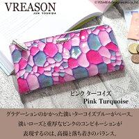 ピンクのヴレアゾンのL字ファスナー長財布