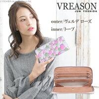 モデルのMERISAが持つヴレアゾンのグリーンのラウンドファスナー長財布