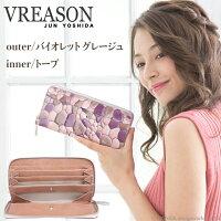 モデルのMERISAが持つヴレアゾンのグレージュのラウンドファスナー長財布