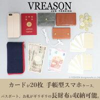 ヴレアゾンの財布ポシェットの中身の説明