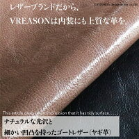 ヴレアゾンのラウンドファスナー長財布のインナーの説明