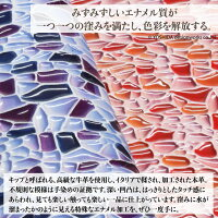 ヴレアゾンの素材の説明