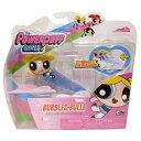 パワーパフガールズ ビークル フィギュア (バブルス) PPG PowerPuffGirls おもちゃ 玩具 グッズ カートゥーン CTN アメキャラ キャラクター かわいい プレゼント ギフト