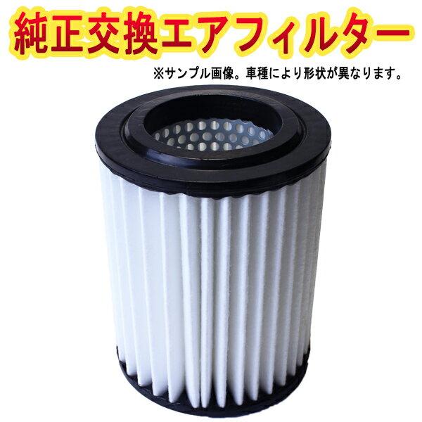 吸気系パーツ, エアクリーナー・エアフィルター  TYPE-R EP3 (0112-0509) (17220-PNB-003 17220-PNA-003)