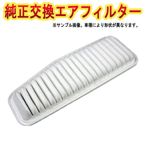 吸気系パーツ, エアクリーナー・エアフィルター  ATH10W (038-085) (:17801-28010