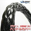 ハンドルカバー ラメブラック LS 「ステアリングカバー 日本製 極太 内装品 ドレスアップ」