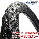 ハンドルカバー ミニカ 和彫ブラック Sサイズ 日本製 (外径約36-37cm)「 ステアリングカバー軽自動車 キルト生地」