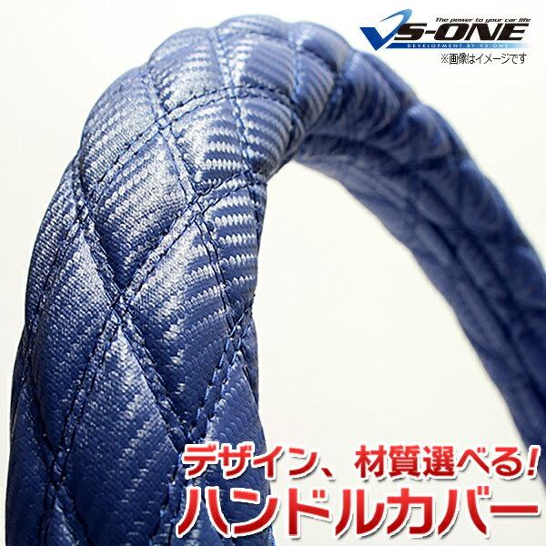 ハンドルカバー キャンター/ジェネレーションキャンター カーボンレザーブルー LS 「ステアリングカバー 日本製 極太 内装品 三菱ふそう」