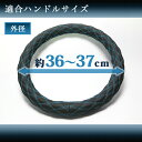 11月限定 今ならポイント10倍 ハンドルカバー kei ソフトレザーブラック S 「ステアリングカバー Azur 日本製 内装品 スズキ SUZUKI」 2