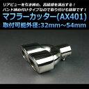Kmc-ax401