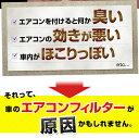 エアコンフィルター ラパン HE21S 2002.01〜2008.11 95860-81A00 スズキ 「純正交換用 花粉対策に 定形外郵便送料無料」 3