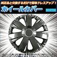 15インチホイールカバー 4枚 ホンダ フリード (ダークガンメタ)【ホイールキャップ セット タイヤ ホイール アルミホイール】