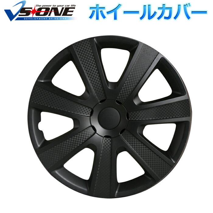 ホイールカバー 13インチ 4枚 ホンダ ドマーニ (ブラック&カーボン)「ホイールキャップ セット タイヤ ホイール アルミホイール」