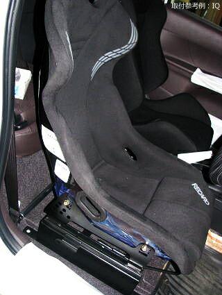 レカロ(RECARO) SP-G/TS-G/RS-G用 シートレール 運転席側 ダイハツ ミラ L502S,L512S