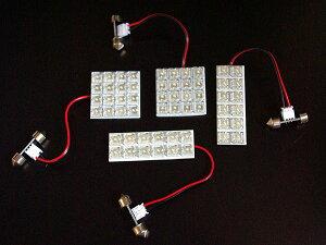 メール便対応!【メール便対応】LEDルームランプ ホンダ ストリーム RN1 RN2 RN3 RN4 RN5 (56発)