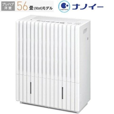 パナソニック ヒーターレス気化式加湿機 FE-KXP20-W(ホワイト)