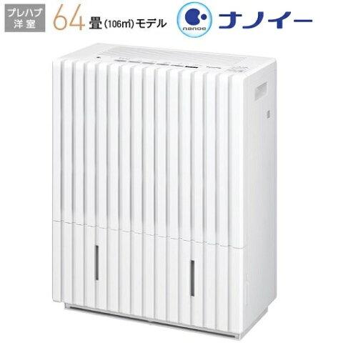 パナソニック ヒーターレス気化式加湿機 FE-KXP23-W(ホワイト)