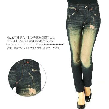 VISCONAVI×mash mania ハイテンション スキニ−(股上深め) ダメージ