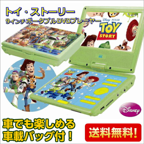 https://item.rakuten.co.jp/vt-store/10001493/