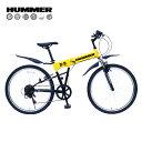 自転車 折り畳み 折りたたみ HUMMER ハマー 軽量 2...