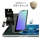 スマホ iPhone 12 pro mini 液晶 コーティ