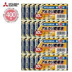 【三菱】アルカリ乾電池 単3電池 単3形 10本パック 40セット 400本 LR6N/10S MITSUBISHI 三菱電機 アルカリ電池【あす楽対応】
