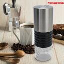 【送料無料】電動式コーヒーミル MCK-126 挽きたて USB 充電式 持ち運び 家庭用 コーヒー豆 粉砕 シンプル 簡単 小型 コンパクト アウトドア用品 キッチン家電 調理家電 【あす楽対応】