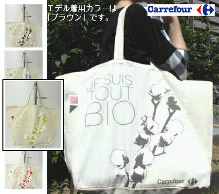 Carrefour(カルフール) ショッピングバッグ
