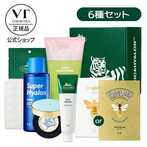 VT公式☆楽天限定セット