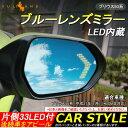 ルームミラー 車 カーメイト DZ445 リアビューミラー エッジ 3000SR 270mm 緩曲面鏡 クローム鏡 バックミラー 車 インナーミラー ワイドミラー carmate