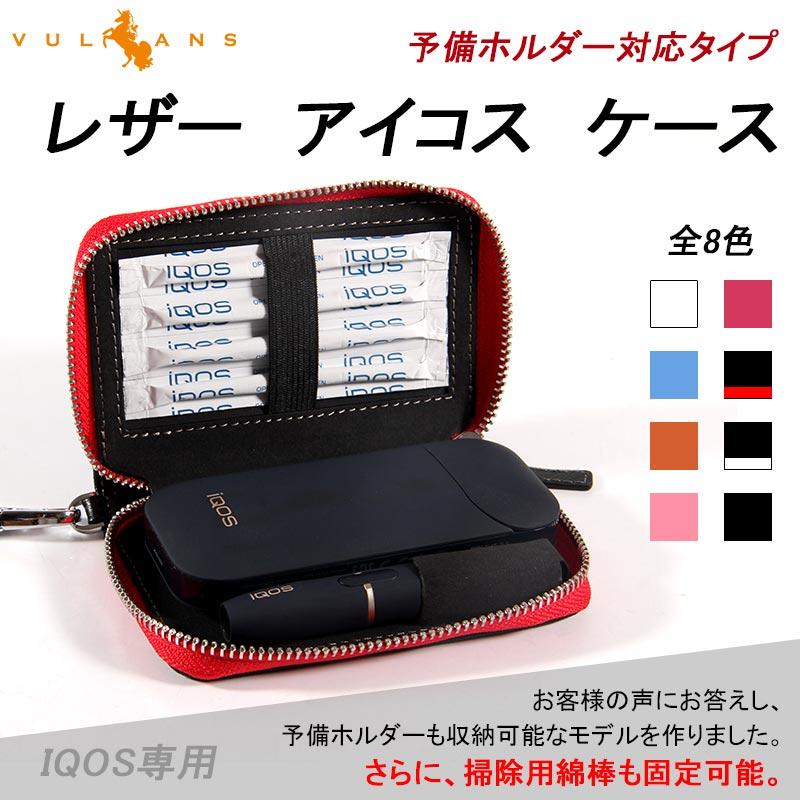 新型 iQOS 2.4 Plusにも対応 IQOS レザーケース アイコスケース ヒートスティック型 予備ホルダー 掃除用綿棒収納可 ブラックxレッド アイコス ケース ギフト プレゼント 贈り物 キャップ ポーチ 可愛い おしゃれ メンズ レディース 女性 喫煙者