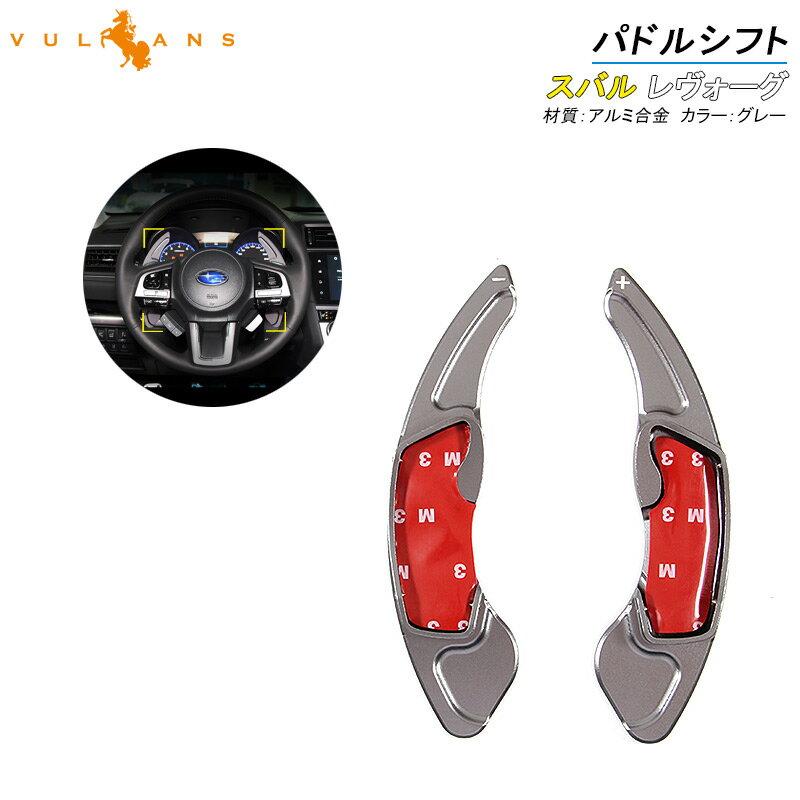 内装パーツ, インテリアパネル  SUBARU XV LegacyOutback Forester Legacy
