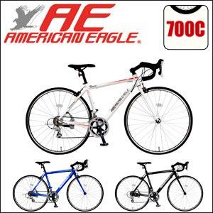 アメリカンイーグルのおすすめロードバイクロードバイク 700C American Eagle(アメリカンイーグ...