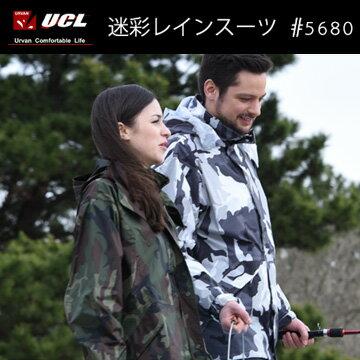 URVAN(アーヴァン) レインスーツ 迷彩レインスーツ カモフラ 上下スーツ 作業用雨具