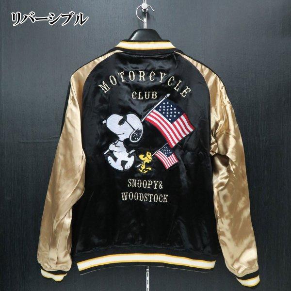 メンズファッション, コート・ジャケット  483001-20 FLAGSTAFF SNOOPY