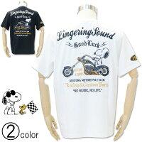 フラッグスタッフスヌーピー刺繍半袖Tシャツ白412015-10FLAGSTAFFSNOOPY夏サマー