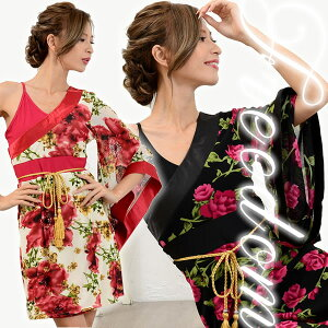 oiran kimono dress sexy kimono dress cosplay costume costume cabab dress mini dress cababa dress small devil water party tanabata festival yukata ★ glamorous cute oiran style! One Shoulder style kimono style floral mini dress ★ Freedom [RCP] sale Sale