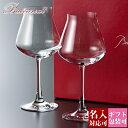 Borgonovo ボルゴノボ 8オンス ワイングラス ロンドン250 6個セット Φ75×H121mm(250ml 8oz) 【食器洗浄機対応】 BN-5553【ラッキシール対応】