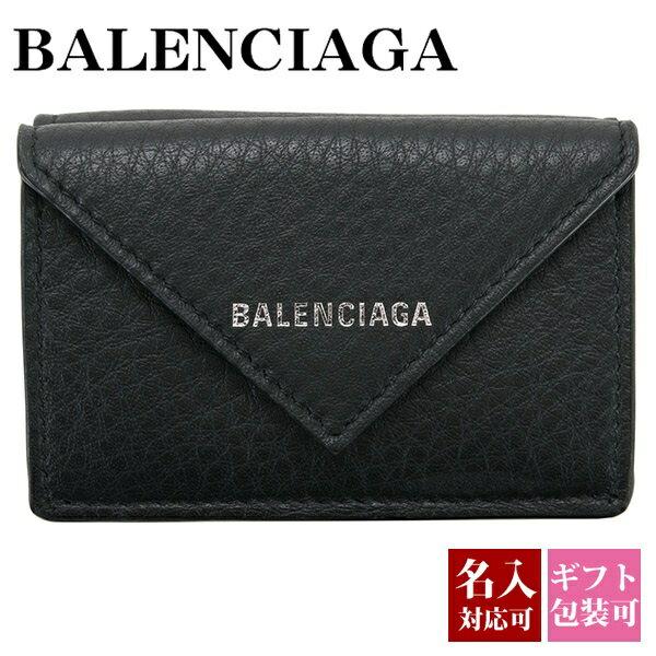 財布・ケース, レディース財布  balenciaga 391446 DLQ0N 1000 2020
