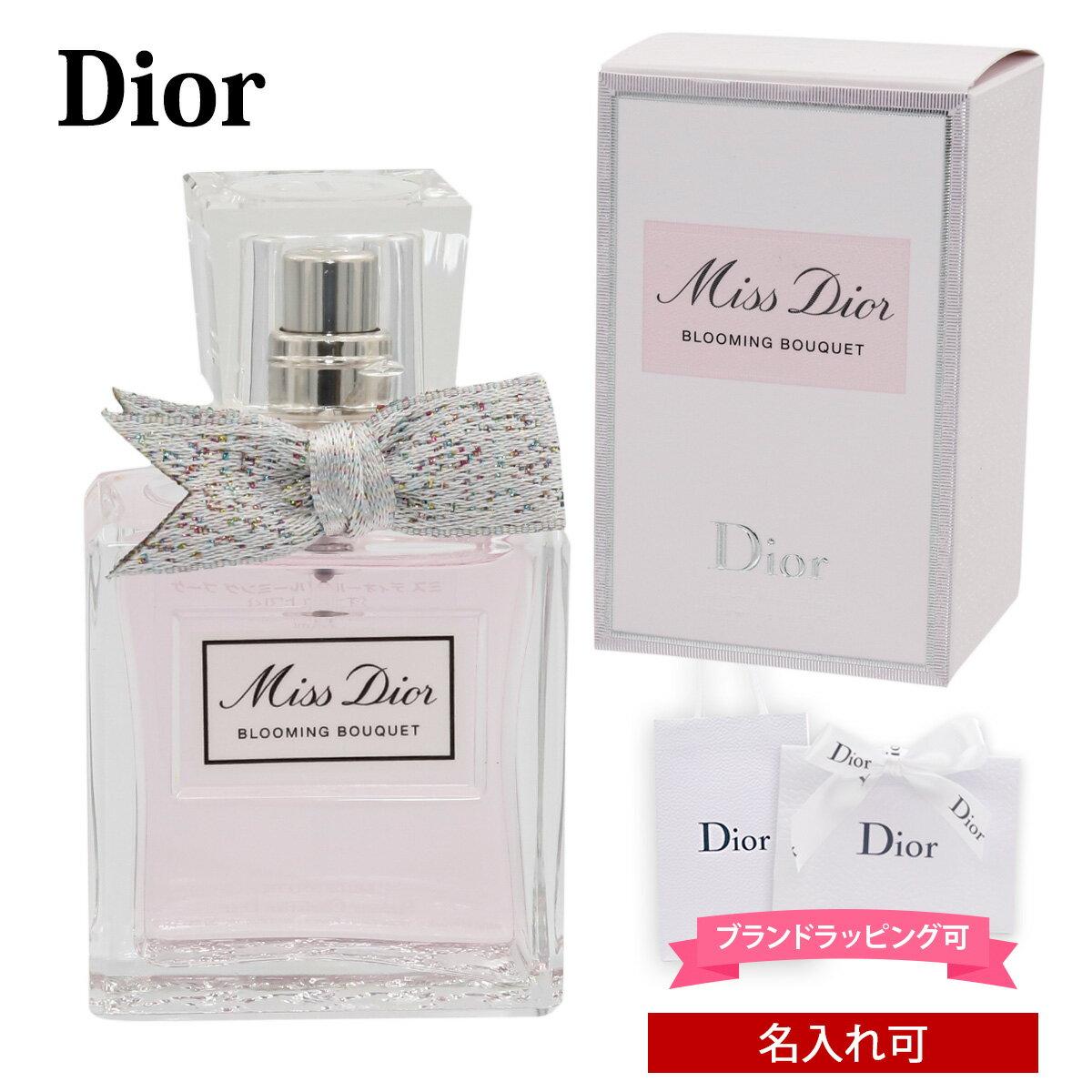 美容・コスメ・香水, 香水・フレグランス  Dior EDT SP 30ml 2021