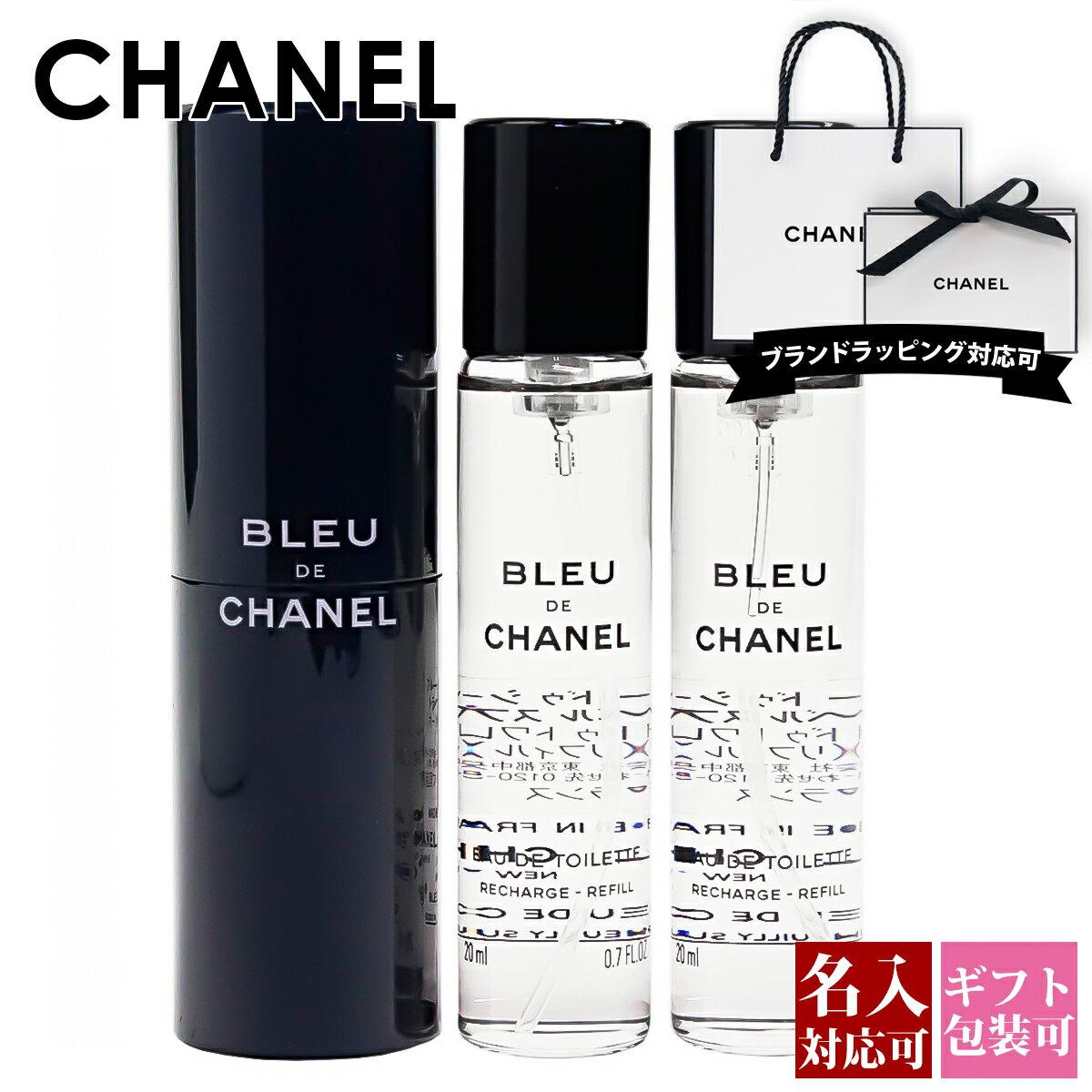 美容・コスメ・香水, 香水・フレグランス  EDT 20ml 3 SP CHANEL 2020