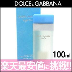 ドルチェ&ガッバーナライトブルーEDT100mlSP香水DOLCE&GABBANA