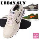 【在庫処分特価】アーバンサン スニーカー URBAN SUN メンズ ALAIN 100 アレイン ライトグレー ホワイ