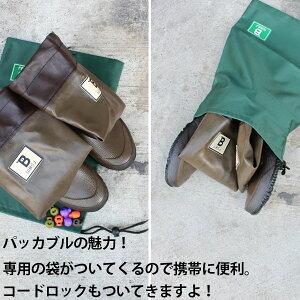 日本野鳥の会バードウォッチング長靴ブラウングリーンロングブーツラバーブーツ梅雨