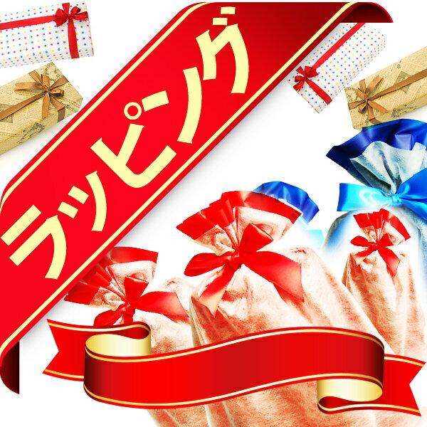 レギュラー ラッピング メンズ レディース ギフト(男性用/女性用)【正規品 通販 ブランド】【バレンタイン】【新作も】