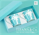 Tiffany_01-noasu