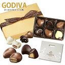 ゴディバ チョコレート ホワイトデー 2...