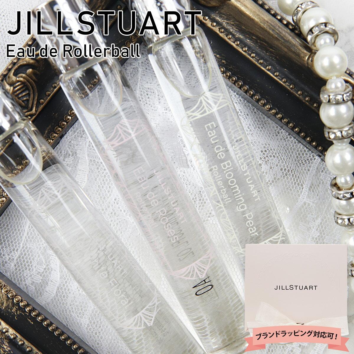 美容・コスメ・香水, 香水・フレグランス  JILL STUART 10ml