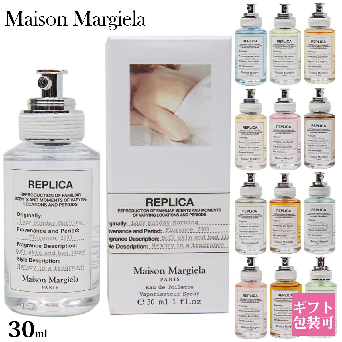 美容・コスメ・香水, 香水・フレグランス  EDT 30ml Maison Margiela